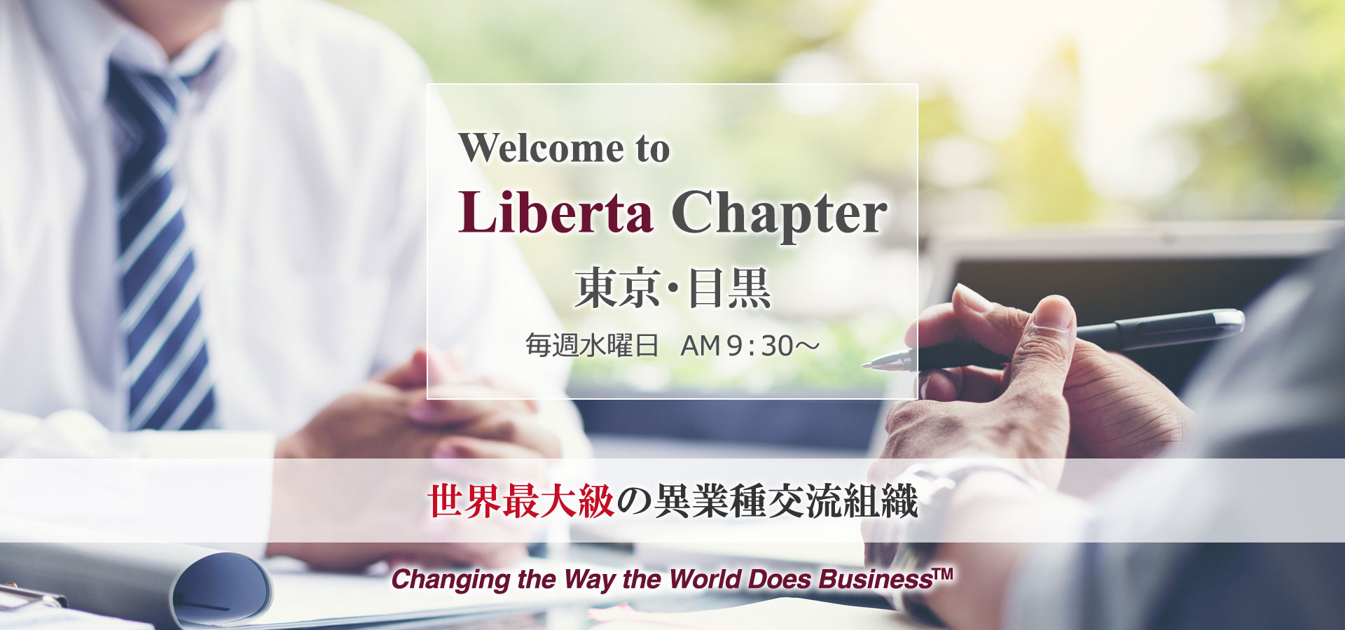 BNI Liberta Chapter